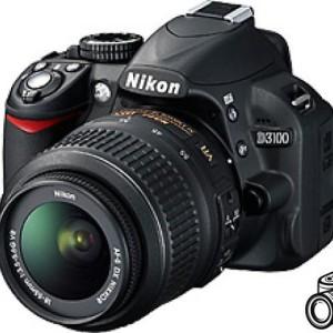 Nikon D3100 Digital SLR Camera price Bangladesh