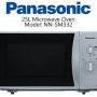 Panasonic-microwave-oven-bangladesh