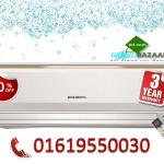 O General 1.5 Ton Split AC Price Bangladesh