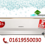 O General 1.5 Ton Split AC Price Bangladesh
