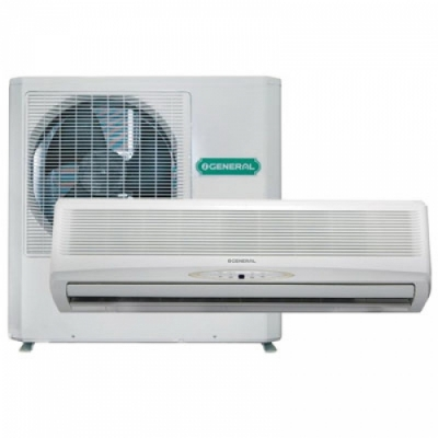 O General ASG30AB 2.5 Ton Split Air Conditioner Price in Bangladesh