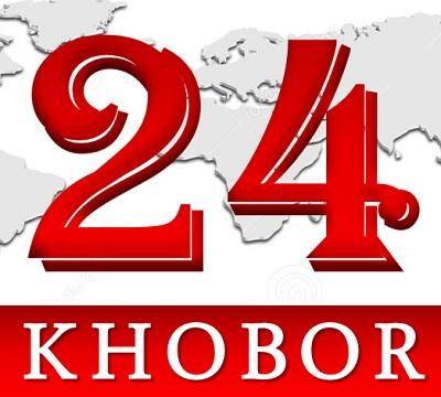 www.24khobor.com