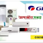 Gree Split AC Showroom | Gree air Conditioner Showroom Bangladesh